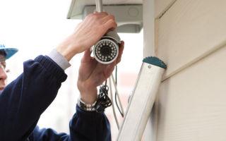 Установка систем видеонаблюдения: необходимость, выбор оборудования, монтаж и настройка